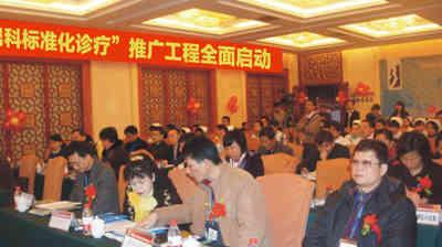 天津相关主管部门领导参加启动仪式