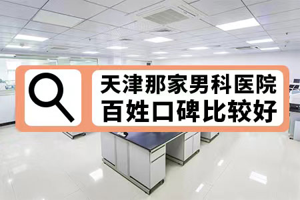 中国医院协会 团体会员单位